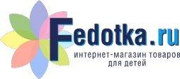 фотография Интернет-магазина детских товаров Fedotka.ru на метро Марьина Роща