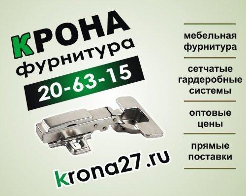 фотография Мебельной компании КРОНА на Зелёной улице