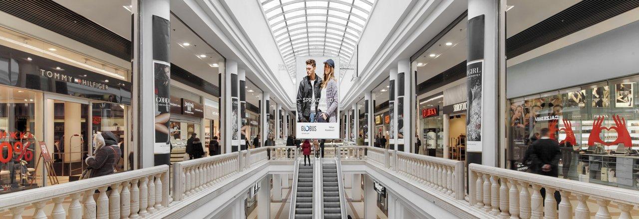 284b56e57 Отзывы о ТЦ Globus - Торговые центры - Киев