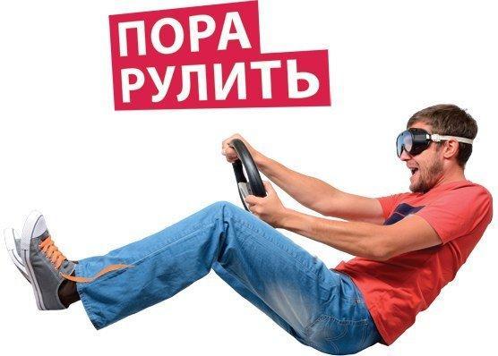 фотография Автошколы Пилот