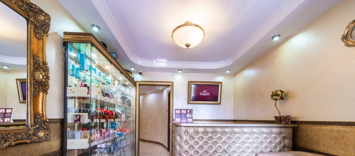 Фотогалерея - Центр здоровья и красоты Багира