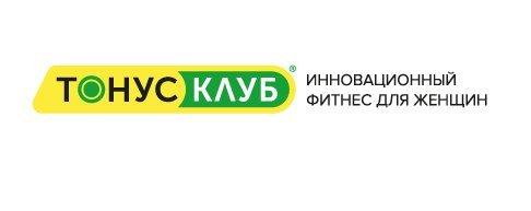 Тонус клуб москва официальный сайт ночной клуб форум режим работы могилев