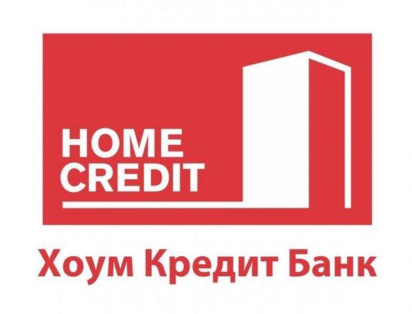 15-го января планируется взять кредит в банке на 6 месяцев в размере 1 млн меньше 1.2
