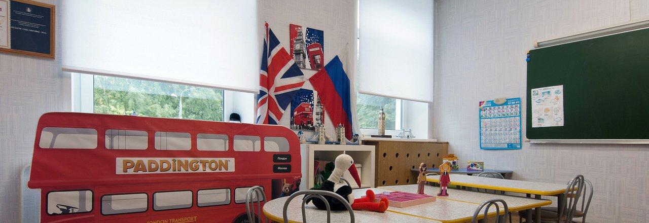 фотография Детского сада Светлячок на метро Алтуфьево