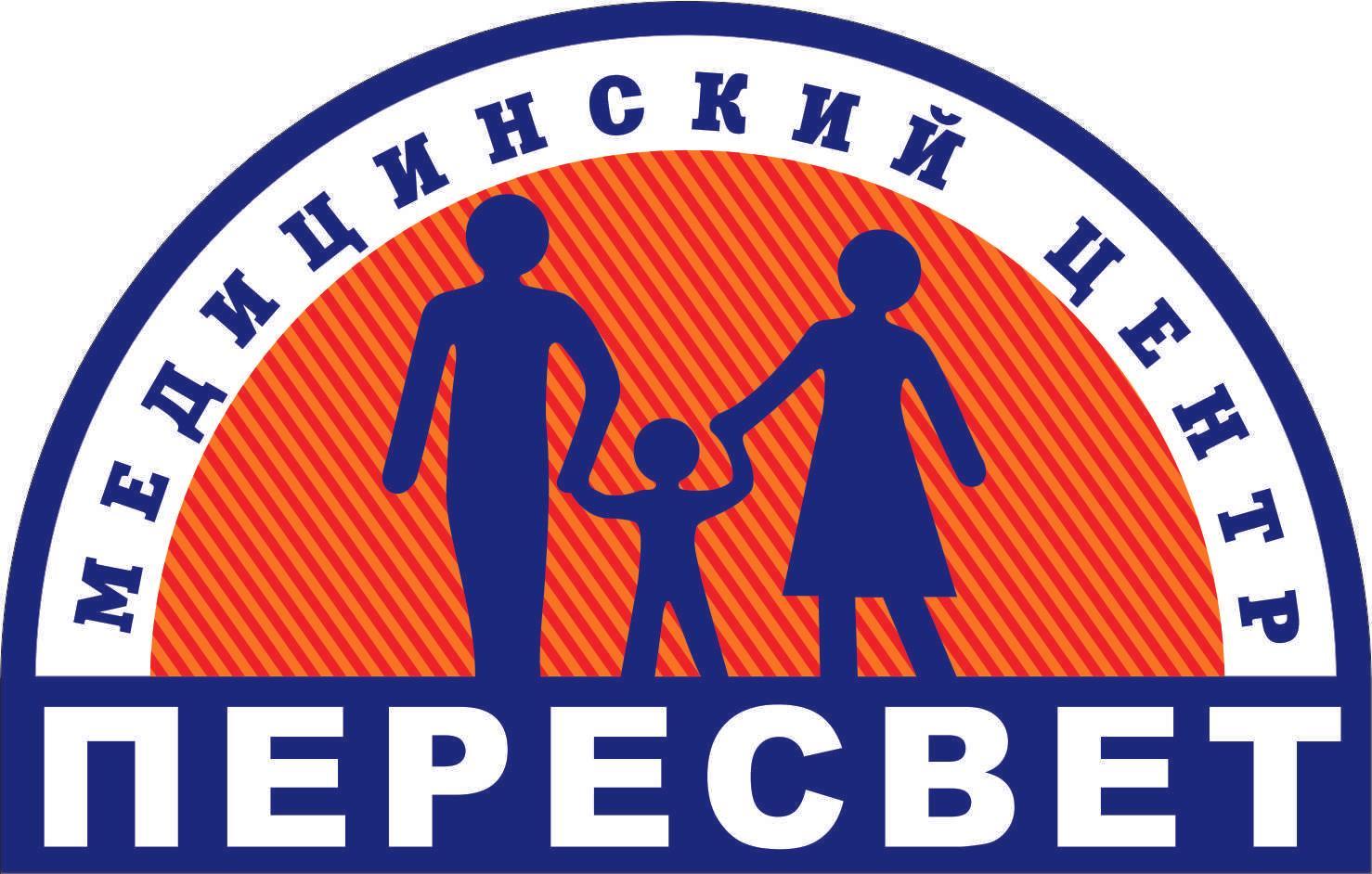 фотография Медицинского центра ПЕРЕСВЕТ на улице Генерала Лизюкова