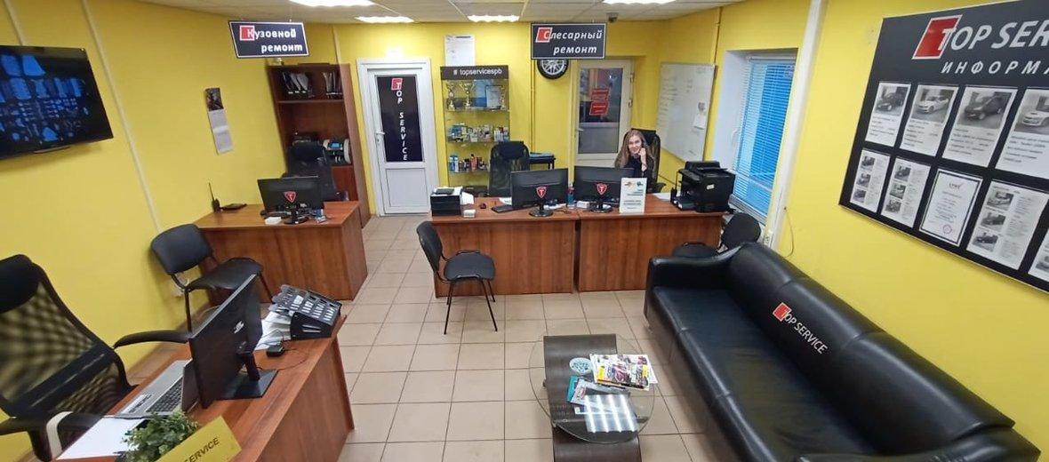 Фотогалерея - Сервис-Центр Top Service на Полевая Сабировской улице