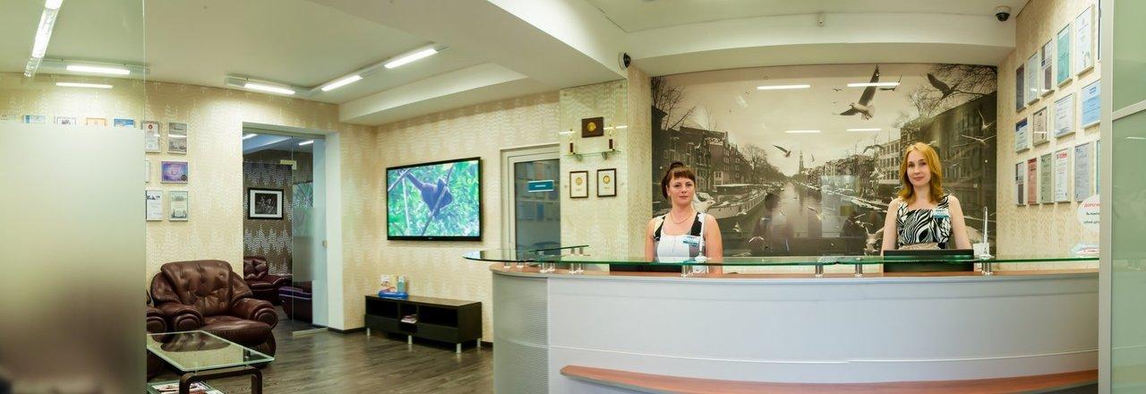 фотография Стоматологии Элита на Октябрьской улице