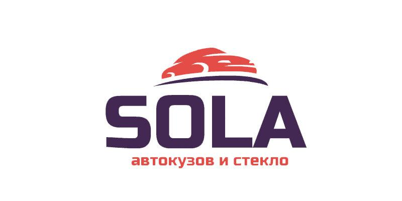 фотография SOLA Автокузов & Стекло на Жмеринской улице