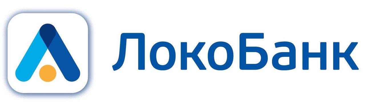 локо-банк официальный сайт москва отзывы кредит физическим лицам москва займ под расписку при личной встрече