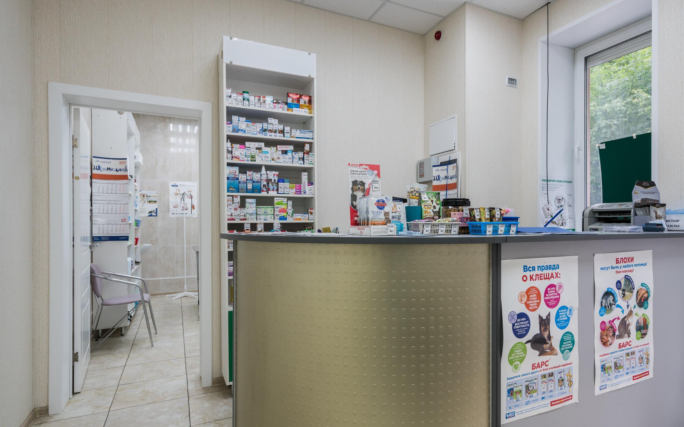 фотография Ветеринарной клиники Леопольд на улице Медиков