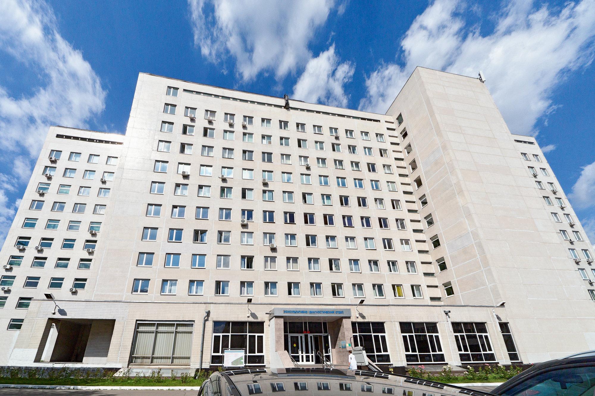 фотография МОНИКИ им. М.Ф. Владимирского на улице Щепкина