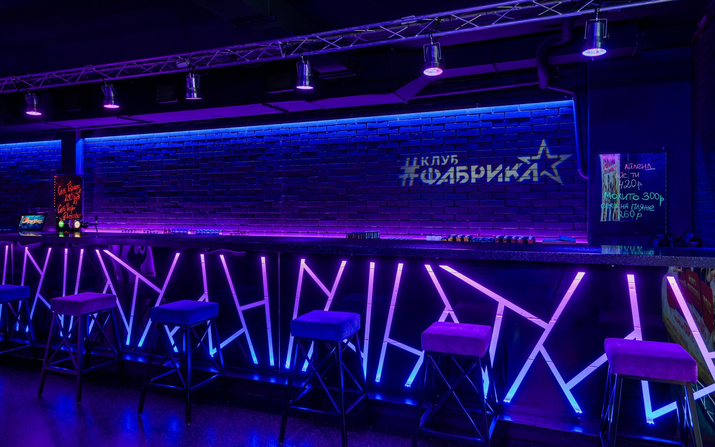 фотография Ночного клуба Фабрика на Заневском проспекте