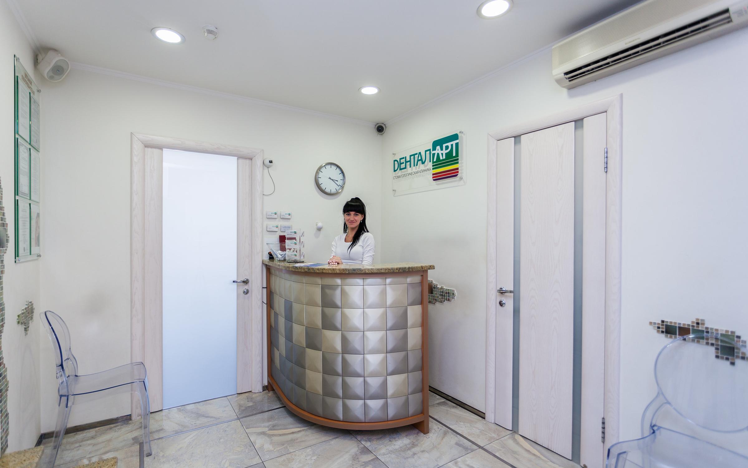 фотография Стоматологической клиники Дентал Арт на Кореновской улице