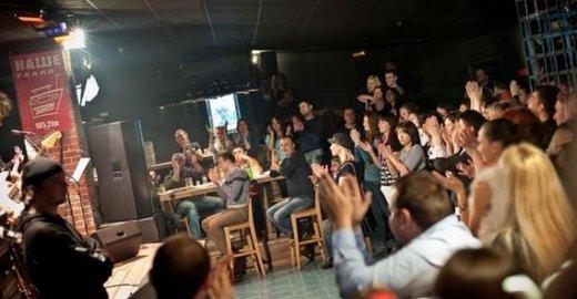 фотография Рок-клуб Т2 в Хостинском внутригородском районе