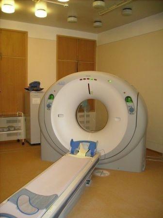 Центр компьютерной томографии отзывы