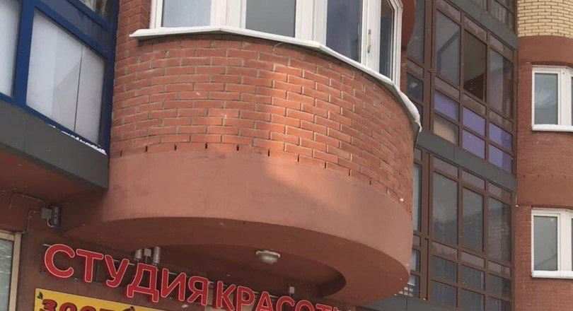 фотография Салона красоты Spectr на улице Обручева