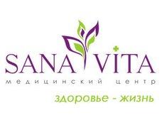 Медицинский центр Санавита