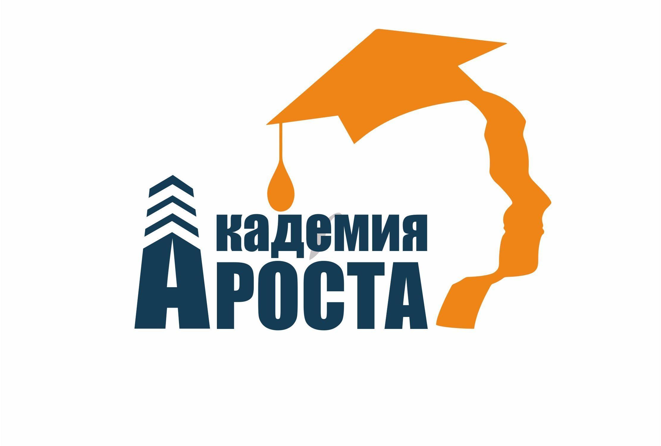 фотография Центра профессиональной подготовки Академия Роста на проспекте Кабанбай Батыра