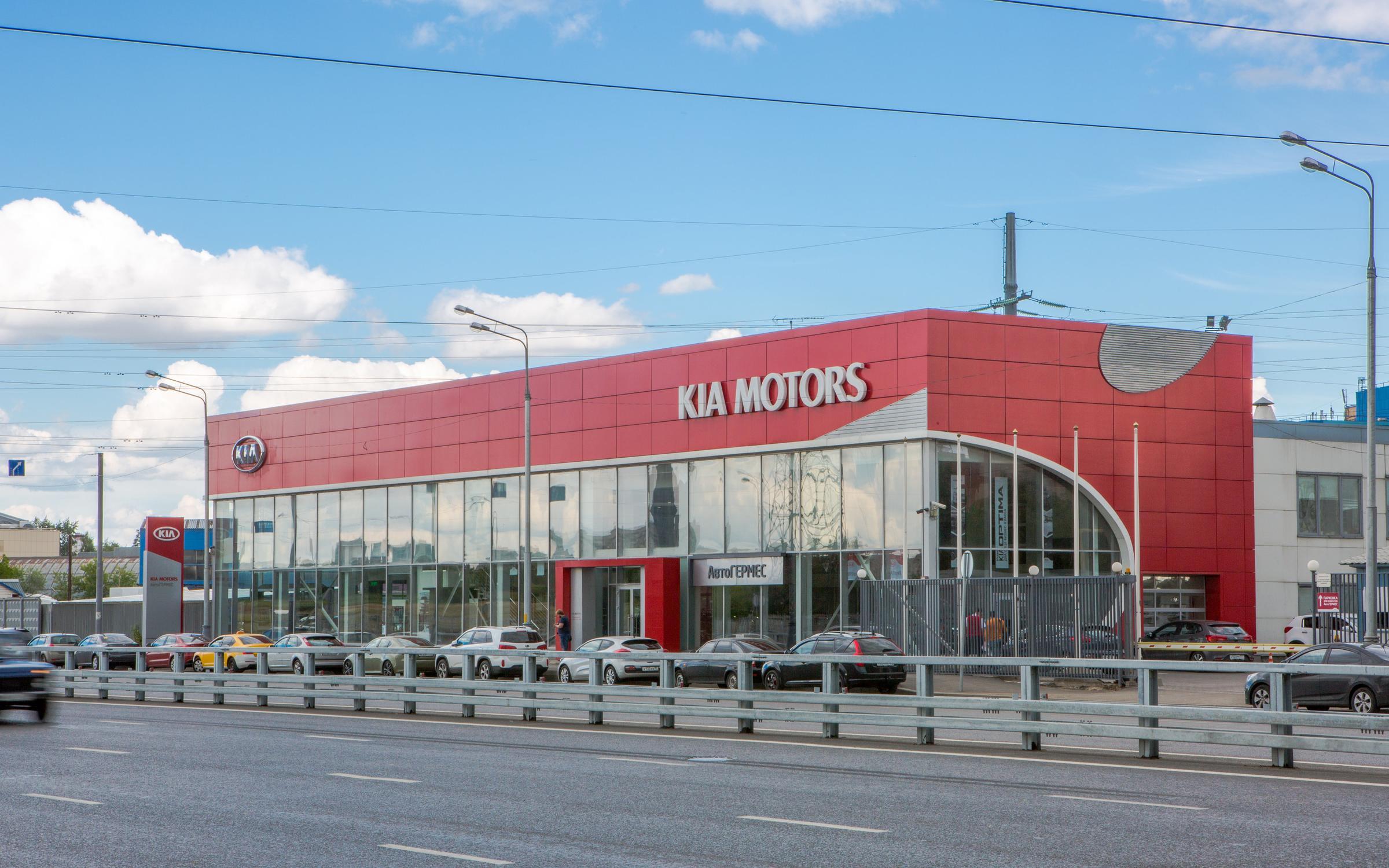 Автосалон гермес моторс москва автосалон saab в москве