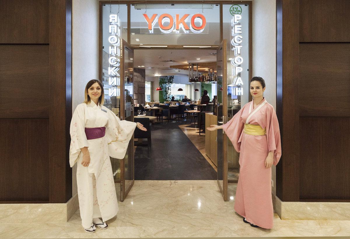 фотография Японского ресторана Yoko на Новом Арбате