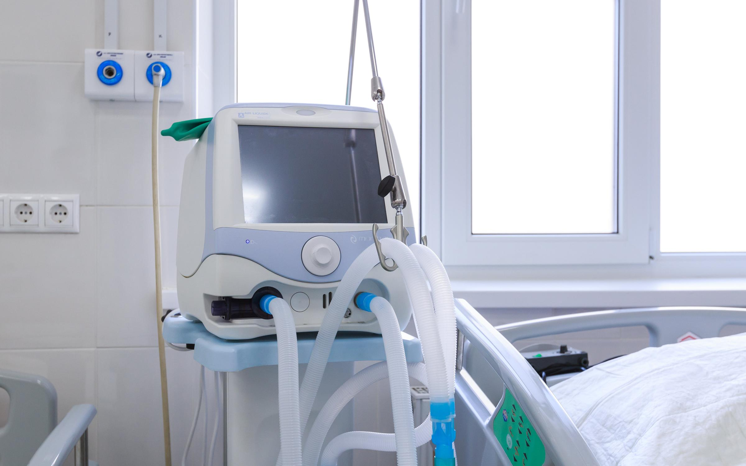 Карасук районная больница