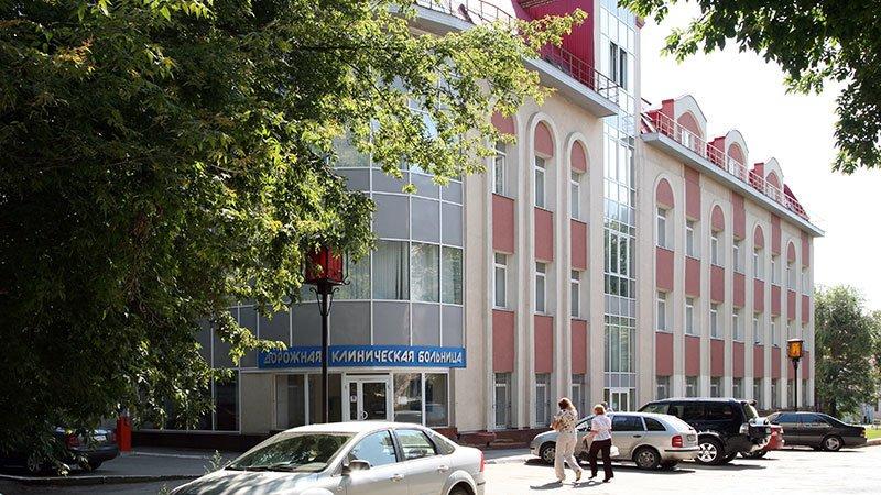 Фотогалерея - Дорожная клиническая больница на станции Самара