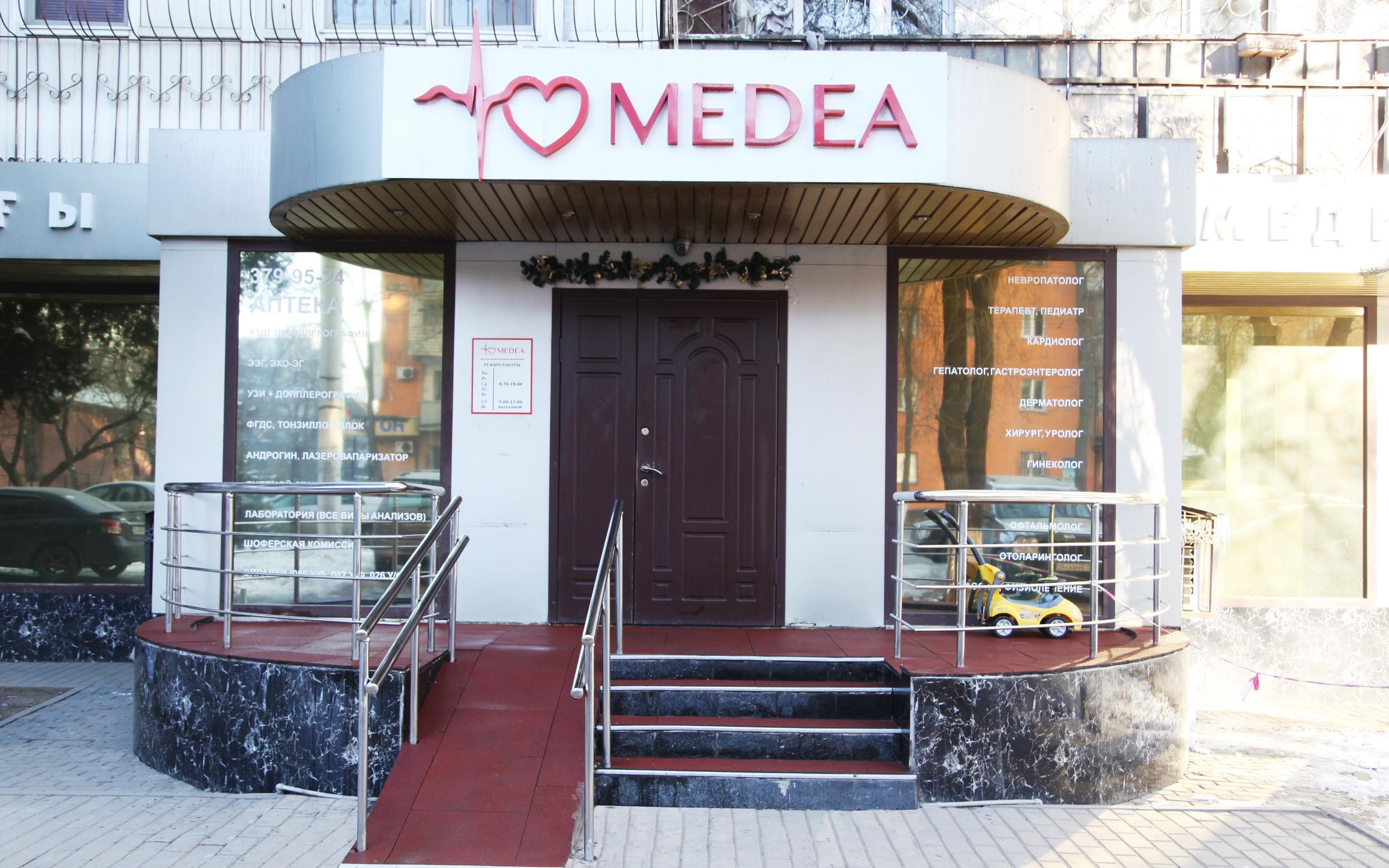 фотография Медицинского центра Медея на улице Сатпаева