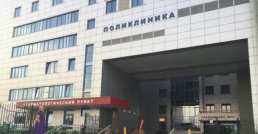 Детская клиническая больница 13 поликлиническое отделение
