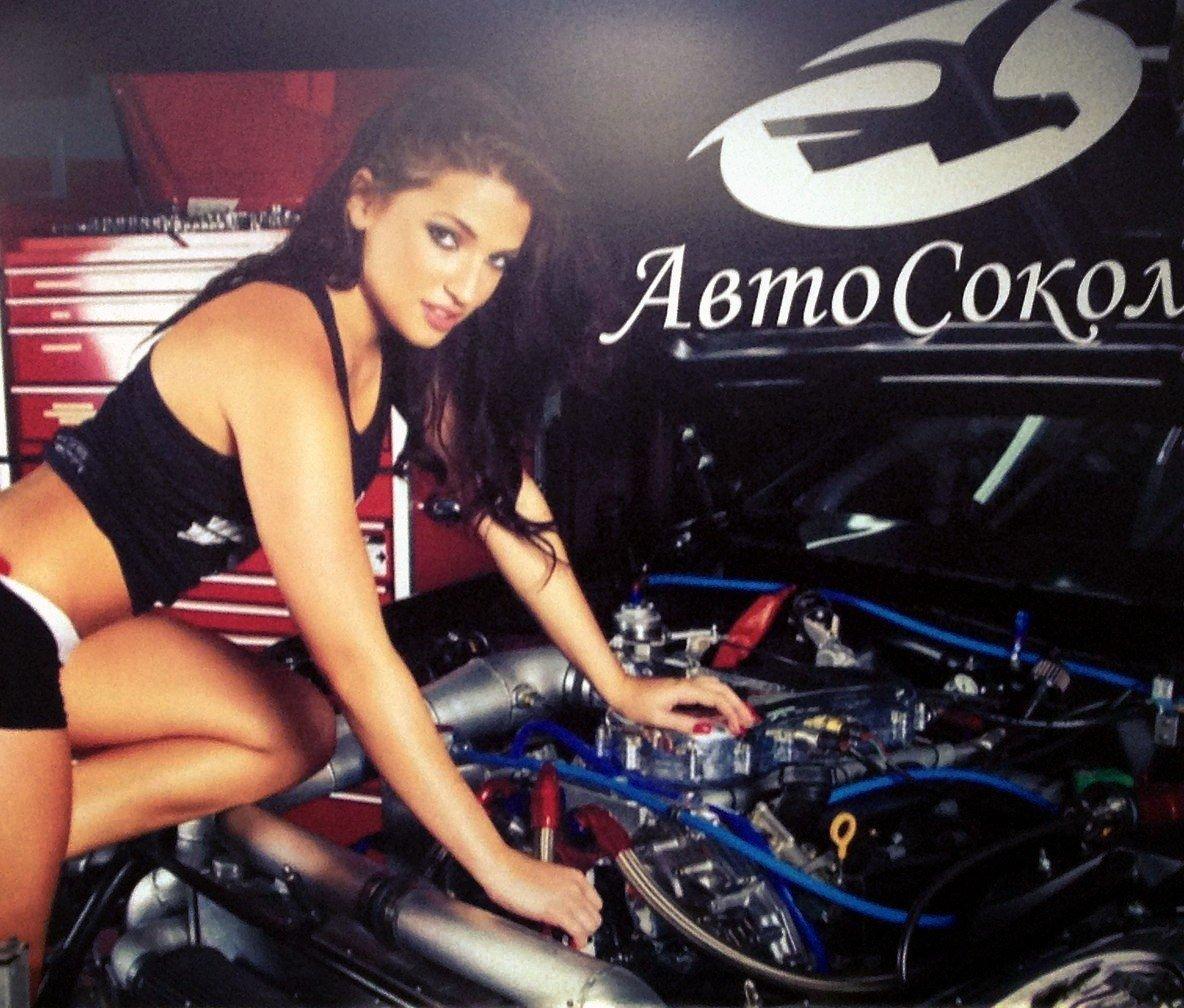 фотография Автомастерской АвтоСокол