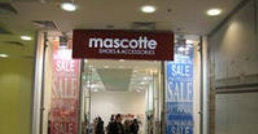 Магазин Mascotte в ТЦ МЕГА Химки - отзывы, фото, каталог товаров, цены,  телефон, адрес и как добраться - Одежда и обувь - Москва - Zoon.ru 3f41938c58d