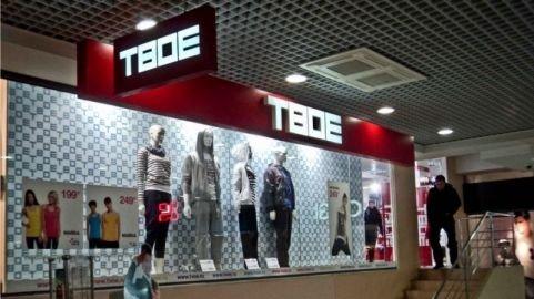 Магазин одежды Твое в ТЦ Мегаполис - отзывы 970c606cbeb2e
