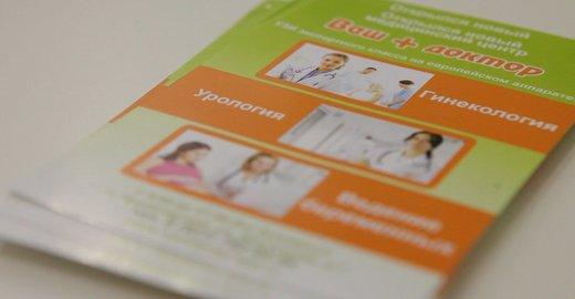 Поликлиника 8 иркутск расписание врачей терапевтов