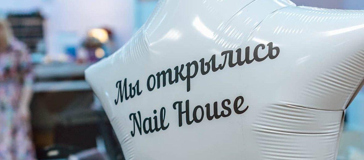 Фотогалерея - Ногтевая студия Nail House на метро Тимирязевская