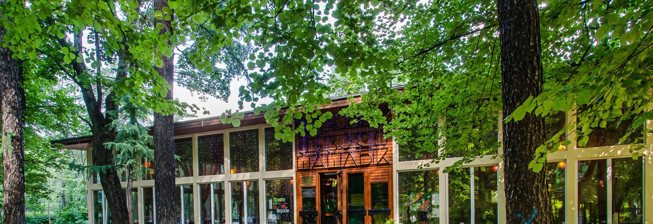 фотография Кафе-шашлычная в Сокольниках
