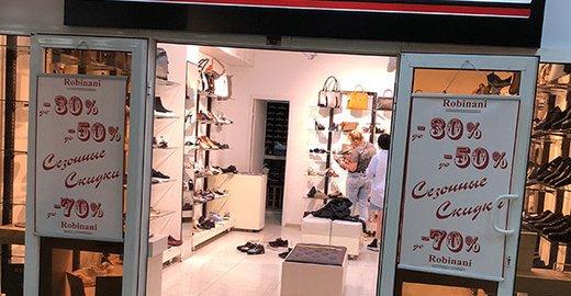 66754b600a3b Обувной магазин Robinani на метро Проспект Вернадского - отзывы, фото,  каталог товаров, цены, телефон, адрес и как добраться - Одежда и обувь -  Москва ...