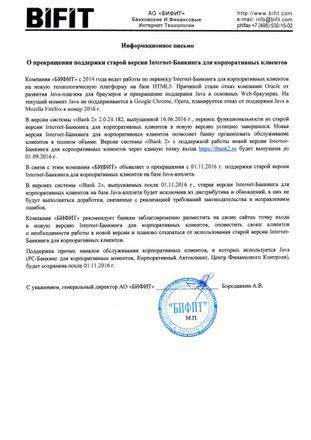 банк славянский кредит на вернадскоговолгоград занять деньги под расписку
