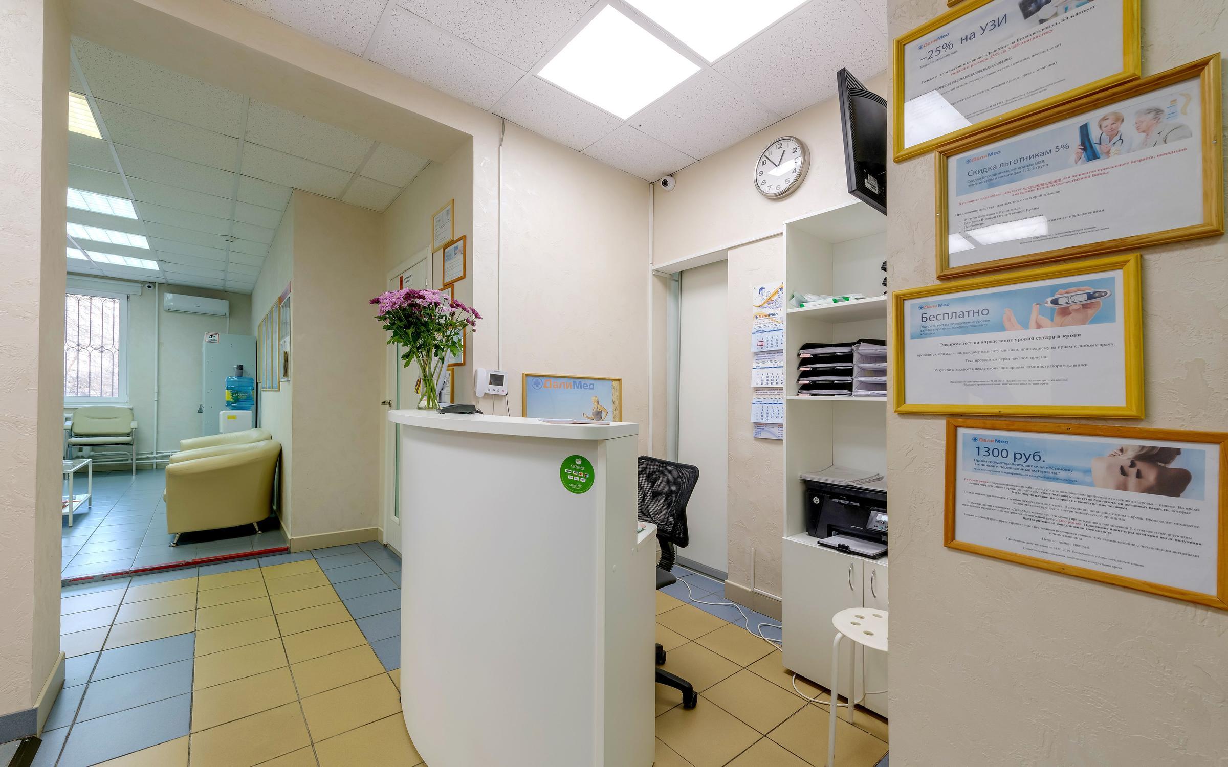 фотография Многопрофильная клиника для взрослых ДалиМед в Фрунзенском районе