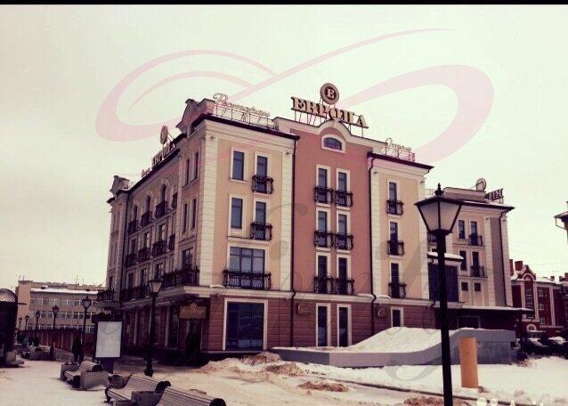 фотография Салона лазерной эпиляции Инфинити в Казани