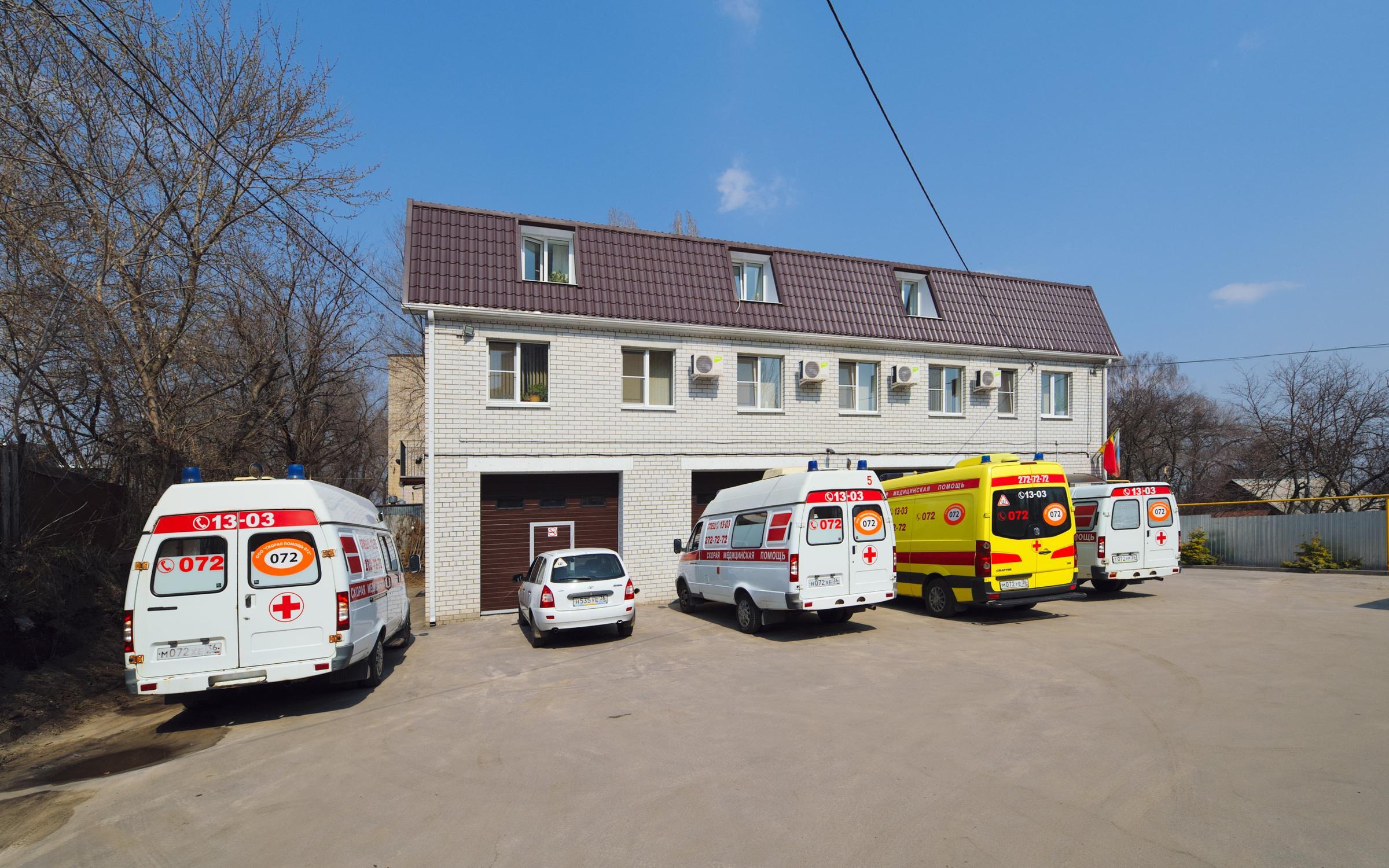 фотография Поликлиники 072 на улице Коммунаров