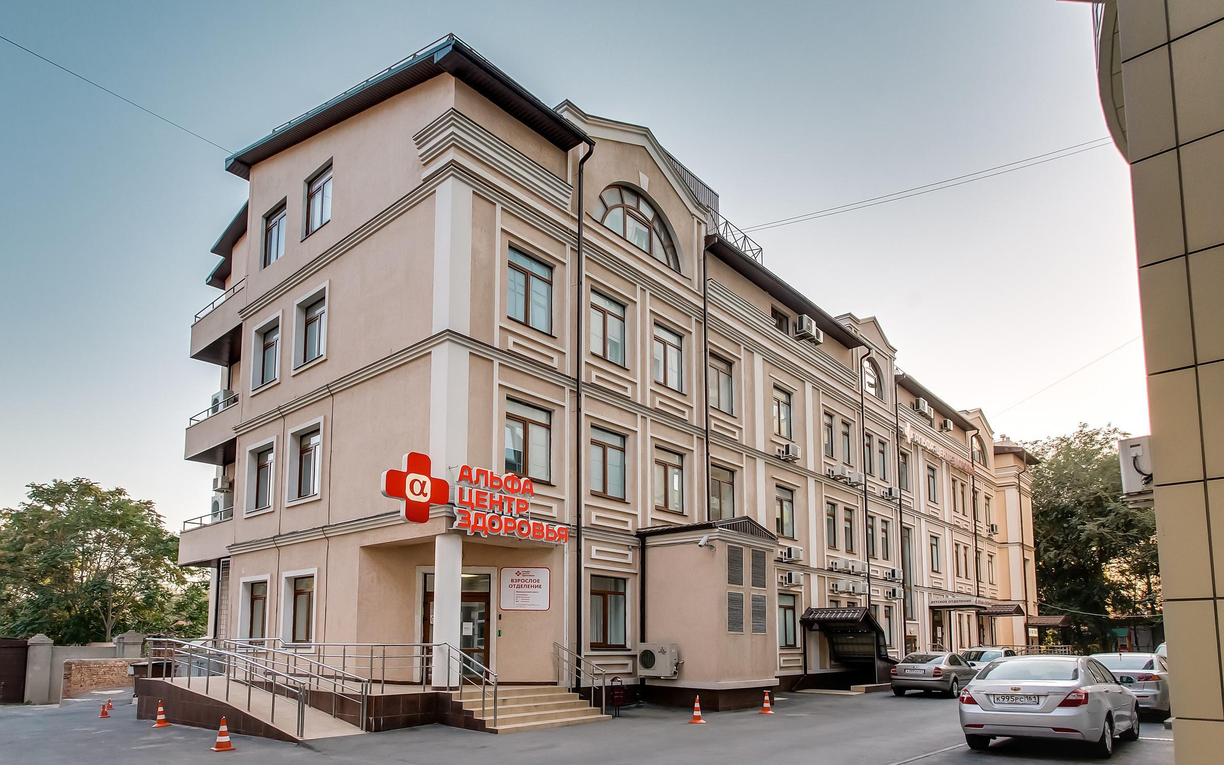 Стоматологическая поликлиника 4 в санкт-петербурга