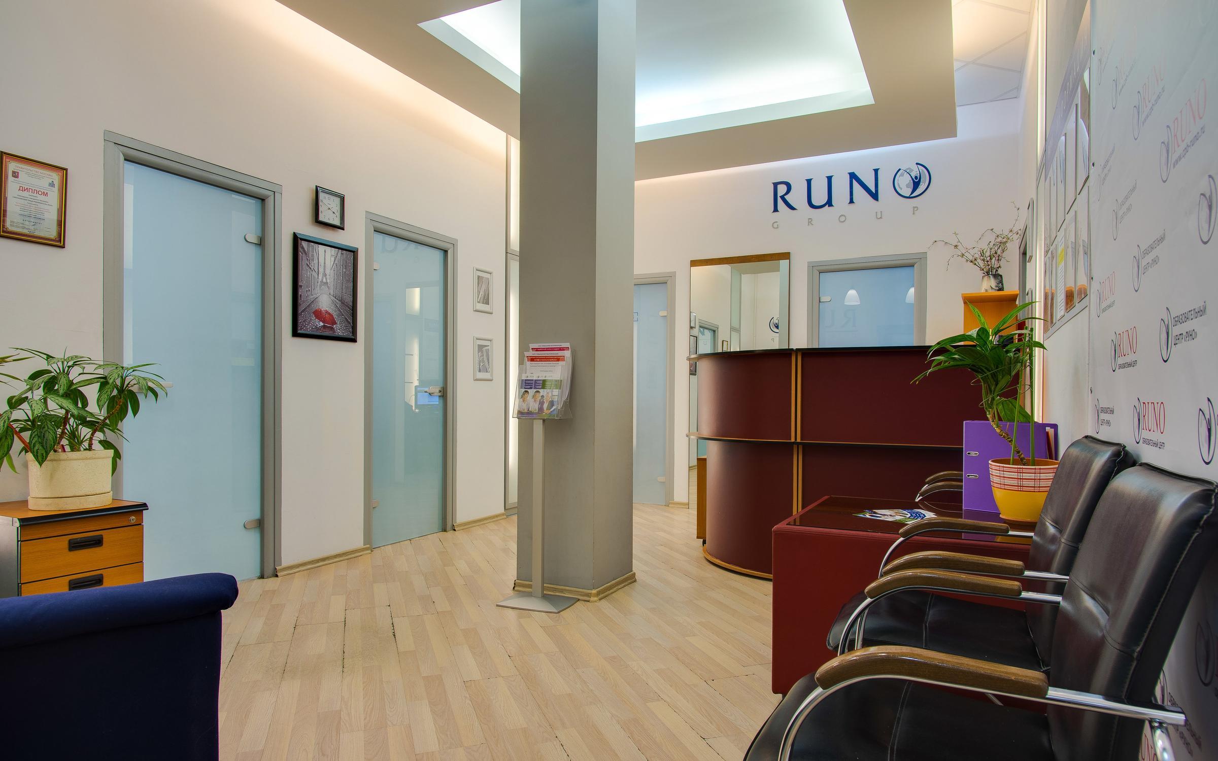фотография Столичный образовательный центр РУНО на Волгоградском проспекте