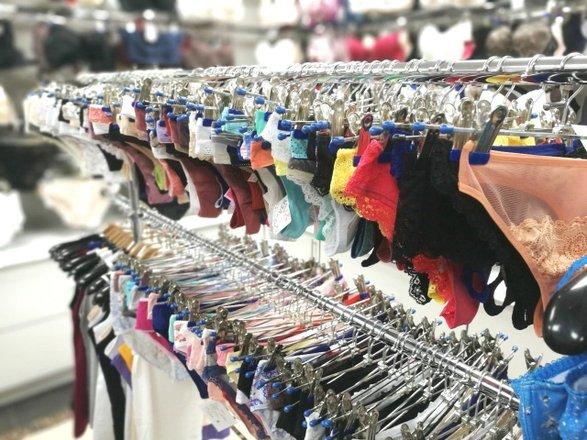 коломна магазины женского белья