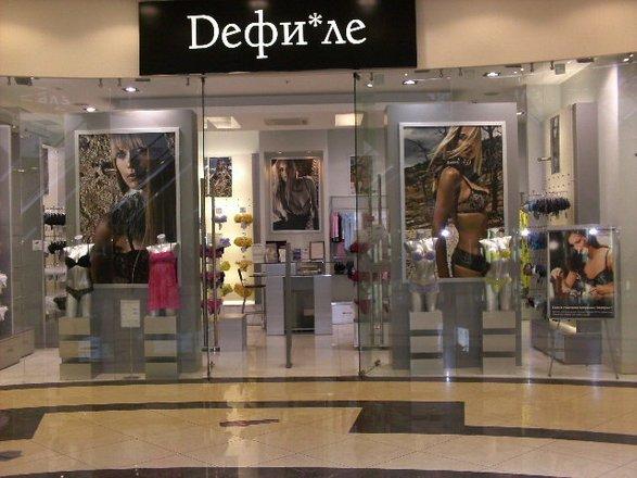 магазин женского белья спб петроградская
