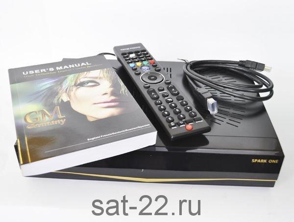 фотография Салон-магазин спутниковых антенн Сат-22 в Кожевенном переулке, 7