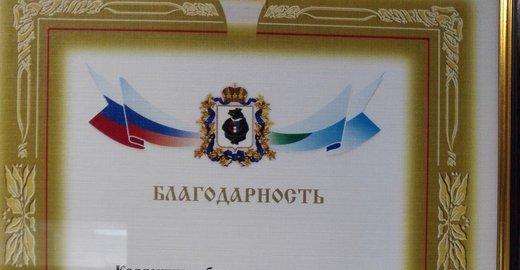 фотография Телефонной компании Востоктелеком на улице Стрельникова