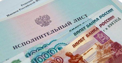 Взыскание задолженности нижний новгород взять кредит с долгами и просрочками