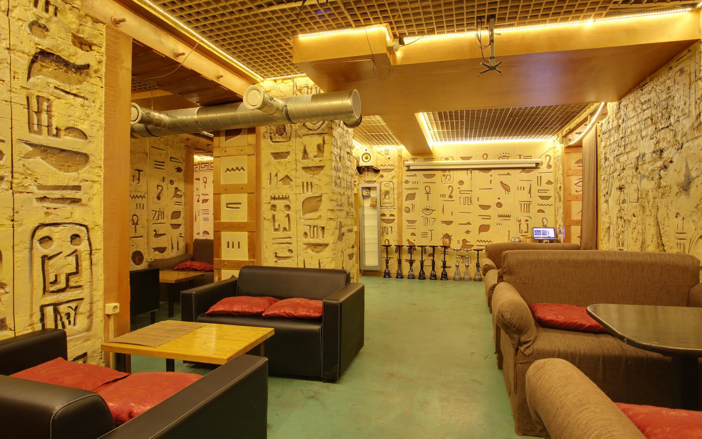 фотография Кальянной Famous Lounge на метро Профсоюзная