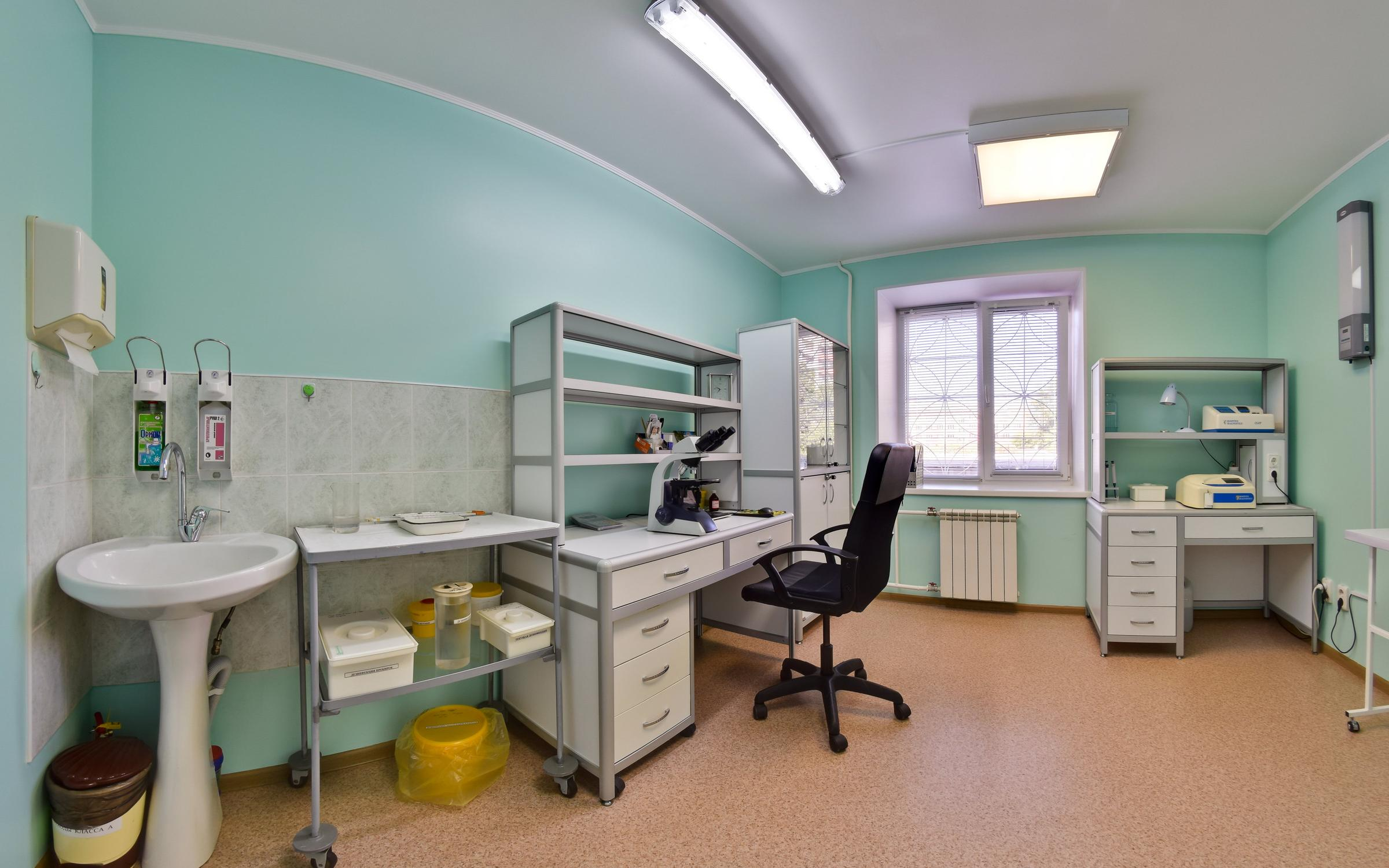 фотография Медицинского центра Мифра-Мед