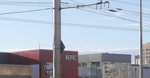 фотография Ресторана быстрого питания KFC на улице 70 лет Октября