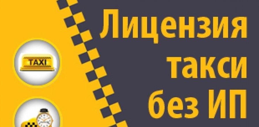 фотография Центр развития и поддержки такси в проезде Черепановых